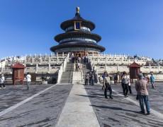Megastädte in China, Eindrücke aus Peking, Xi'an und Shanghai