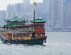 Princess Cruises: 17 Nächte Großes Asien mit deutschsprachiger Bordbetreuung